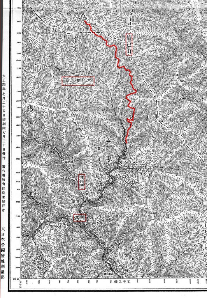 木の根宿古道の地図